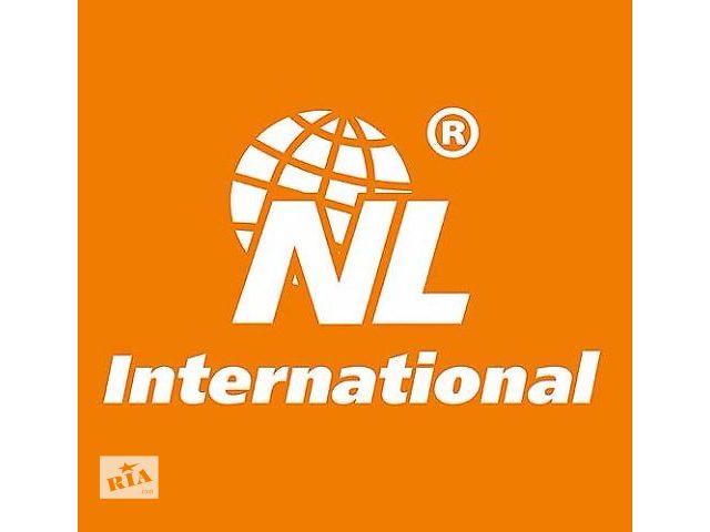 nl-otziv-kompaniy