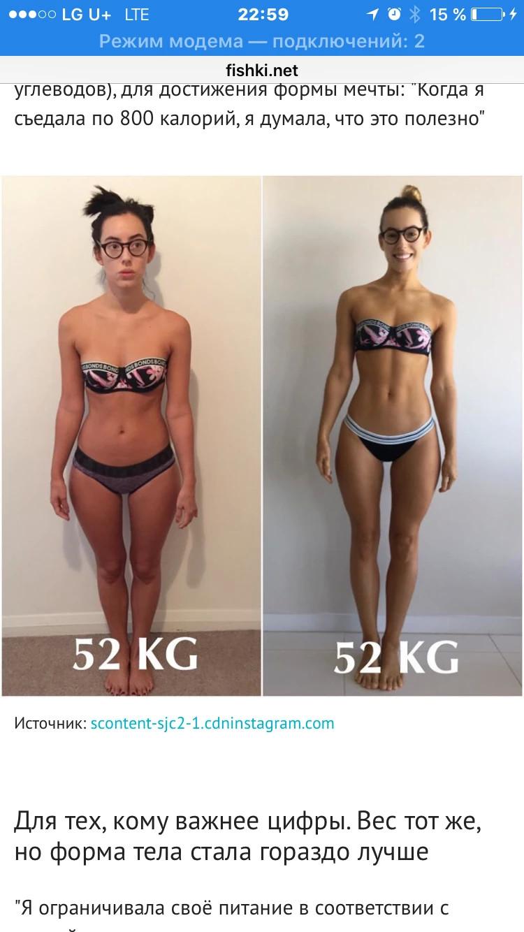 Как скинуть вес и убрать живот