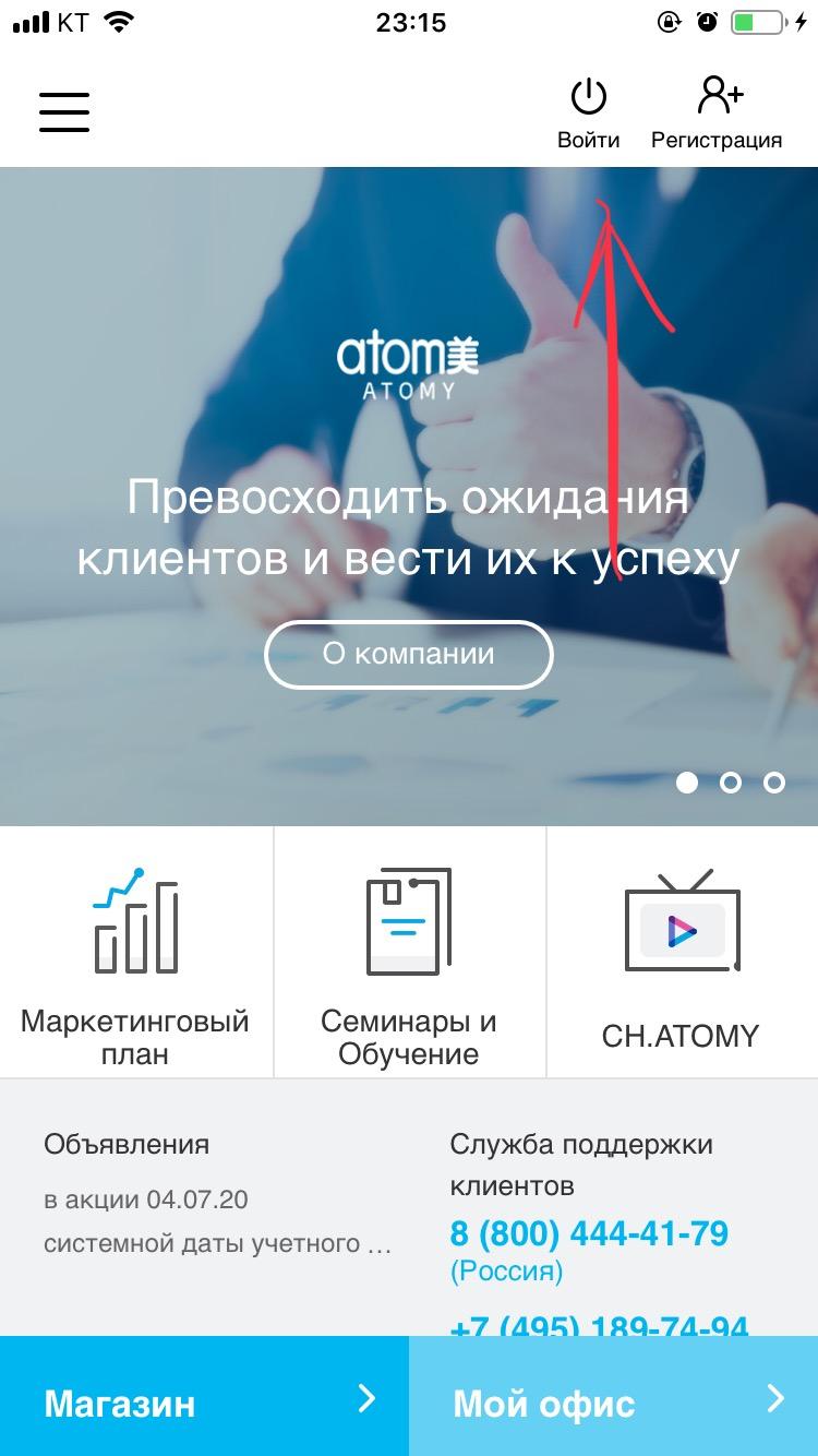 Atomu